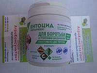 """Энтоцид """"Метаризин"""", 100 г - средство для борьбы с почвенными вредителями"""