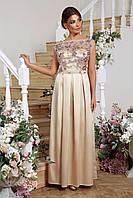 Шикарное вечернее платье в пол. Золото, 2 цвета. Р-ры: 44, 46, 48, 50