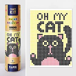 """Картина по номерам с наклейками """"Кот"""""""
