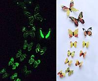 3D Бабочки Для Декора Светятся в Темноте желтые