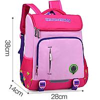 Рюкзак школьный ранец легкий непромокаемый 260М