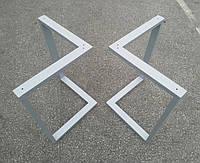 Белые опоры металлические N45 ножки для стола Одесса
