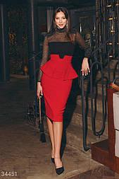 Облегающая юбка-миди с высокой посадкой в деловом стиле