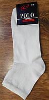 """Чоловічі стрейчеві шкарпетки""""POLO W"""" Туреччина 41-45"""