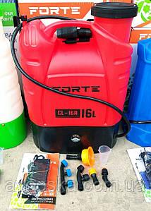 Обприскувач акумуляторний Forte CL-16A 8АН/12V 16 л