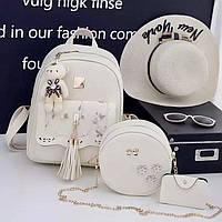 Женский рюкзак городской Каролина набор 3 в 1 с сумочкой, визитницей и брелком мишка