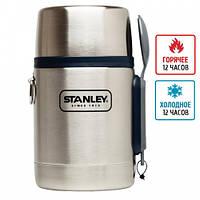 Термос для еды с ложкой Stanley Adventure SS (0.5л), стальной ( 79-1016-1 )