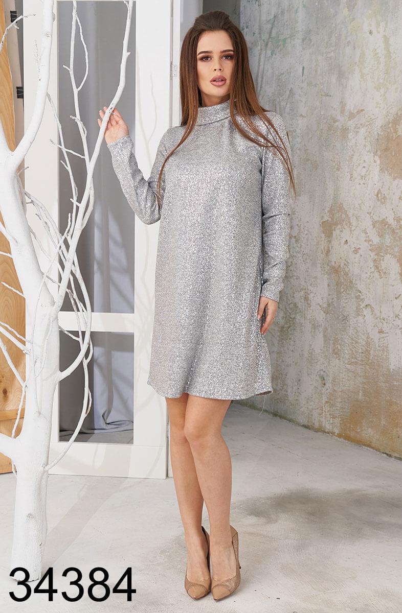 Женское свободное платье с блестящим напылением р.42-44,46-48