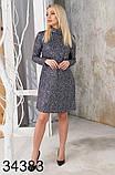 Женское свободное платье с блестящим напылением р.42-44,46-48, фото 4