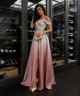 Длинное нарядное блестящее вечернее платье на выпускной с разрезом (S, M)