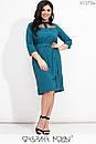 Приталенное платье в больших размерах с поясом и вставкой сетки на груди 1ba605, фото 2