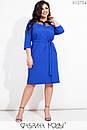 Приталенное платье в больших размерах с поясом и вставкой сетки на груди 1ba605, фото 4
