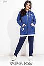 Женский спортивный костюм в больших размерах с удлиненной мастеркой на молнии 1ba611, фото 4