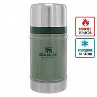 Термос для еды Stanley Classic Legendary (0,75л), зеленый ( 79-1082_green )