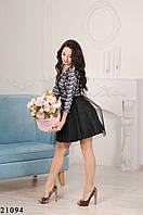 Жіноче плаття Подіум Rosa 21094 XS Чорний