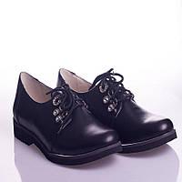 Туфли La Rose 2057 36(24см) Черная кожа