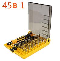 Качественный набор отверток, сменные насадки, 45в1, фото 1