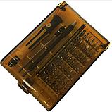 Качественный набор отверток, сменные насадки, 45в1, фото 2