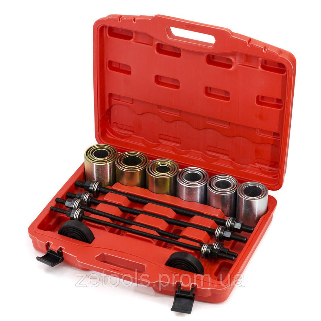 Съемник сайлентблоков, подшипников универсальный 26 ед Alloid НС-4803 | 20 оправок от D44xd34 до D82xd72