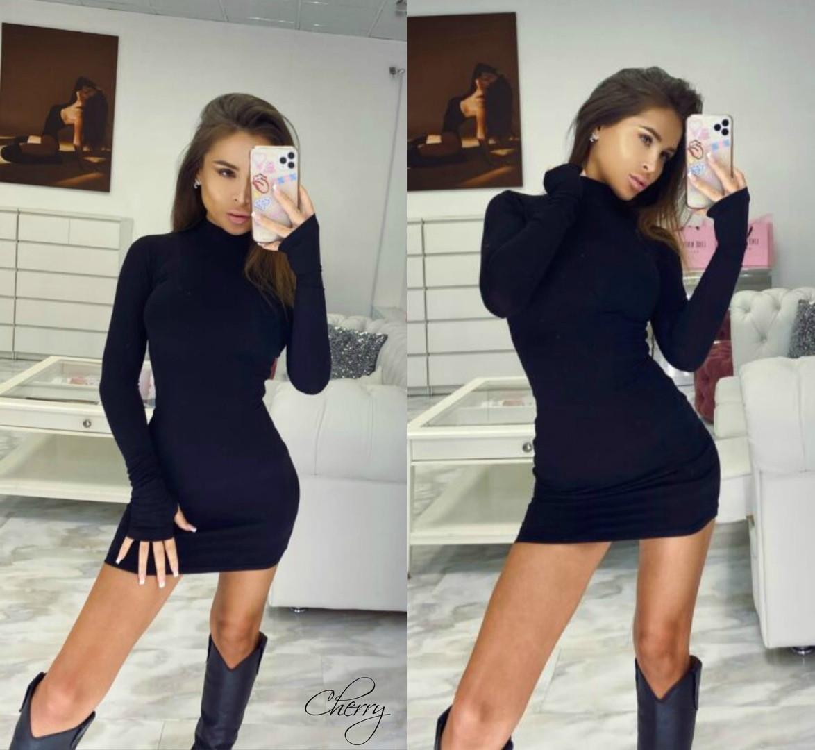 Платье женское черное под горло длинный рукав