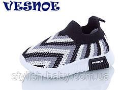 Детская спортивная обувь. Детские кеды 2020 бренда Jong Golf - Vesnoe для мальчиков (рр. с 21 по 25)