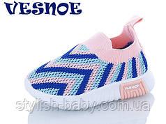 Детская спортивная обувь. Детские кеды 2020 бренда Jong Golf - Vesnoe для девочек (рр. с 21 по 25)