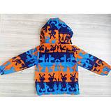Ветровка для мальчиков сине-оранжевая Разм: 130 см, фото 3