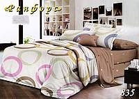 Комплект постельного белья Тет-А-Тет евро 835 ранфорс
