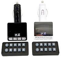 Многофункциональный автомобильный FM Модулятор трансмиттер  HZ H19, MP3, USB, AUX