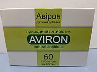 АВИРОН  эффективный противовирусный препарат на основе растений Уссурийской тайги 60 табл.