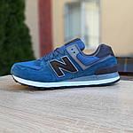 Чоловічі кросівки New Balance 574 (синьо-коричневі) 10037, фото 2