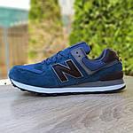 Чоловічі кросівки New Balance 574 (синьо-коричневі) 10037, фото 3