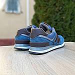 Чоловічі кросівки New Balance 574 (синьо-коричневі) 10037, фото 5