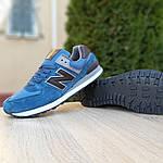 Чоловічі кросівки New Balance 574 (синьо-коричневі) 10037, фото 6