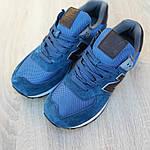 Чоловічі кросівки New Balance 574 (синьо-коричневі) 10037, фото 7