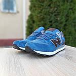 Чоловічі кросівки New Balance 574 (синьо-коричневі) 10037, фото 9