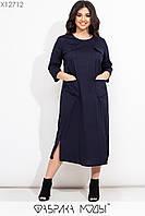 Прямое платье миди в больших размерах из коттона с накладными карманами 1mbr612, фото 1