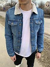 Мужская утепленная джинсовка (голубая) - Турция (7015)
