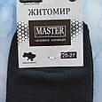 Короткие мужские хлопковые носки черные размер 40-43, фото 3