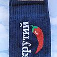 Носки с принтом высокие синие 36-40 размер, фото 7