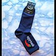 Носки с принтом высокие синие 36-40 размер, фото 5