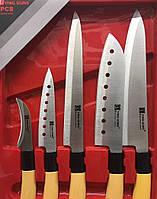 Ножь для кухня 5 в 1