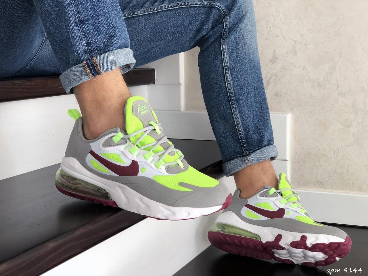 Мужские кроссовки Nike Air Max 270 React (серо-салатовые) 9144