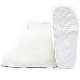 Резиновые чехлы-бахилы на обувь от дождя грязи Lesko SB-101 белый размер XL многоразовые, фото 2