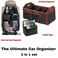 Органайзер в авто 3 в 1 Ultimate Car Organizer