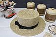 """Набор """"Для вязания шляпки из Рафии"""", Соломка, фото 2"""