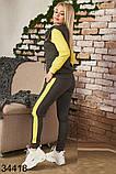 Стильный женский спортивный костюм тройка р.42,44,46, фото 3
