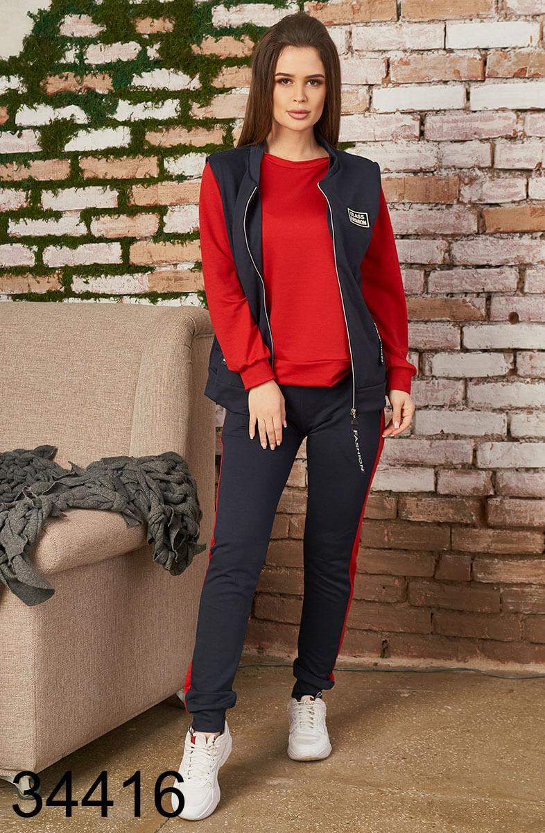 Стильный женский спортивный костюм тройка р.42,44,46