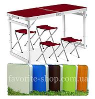 Усиленный складной стол + 4 стула ! РАЗНЫЕ ЦВЕТА ! для пикника и рыбалки