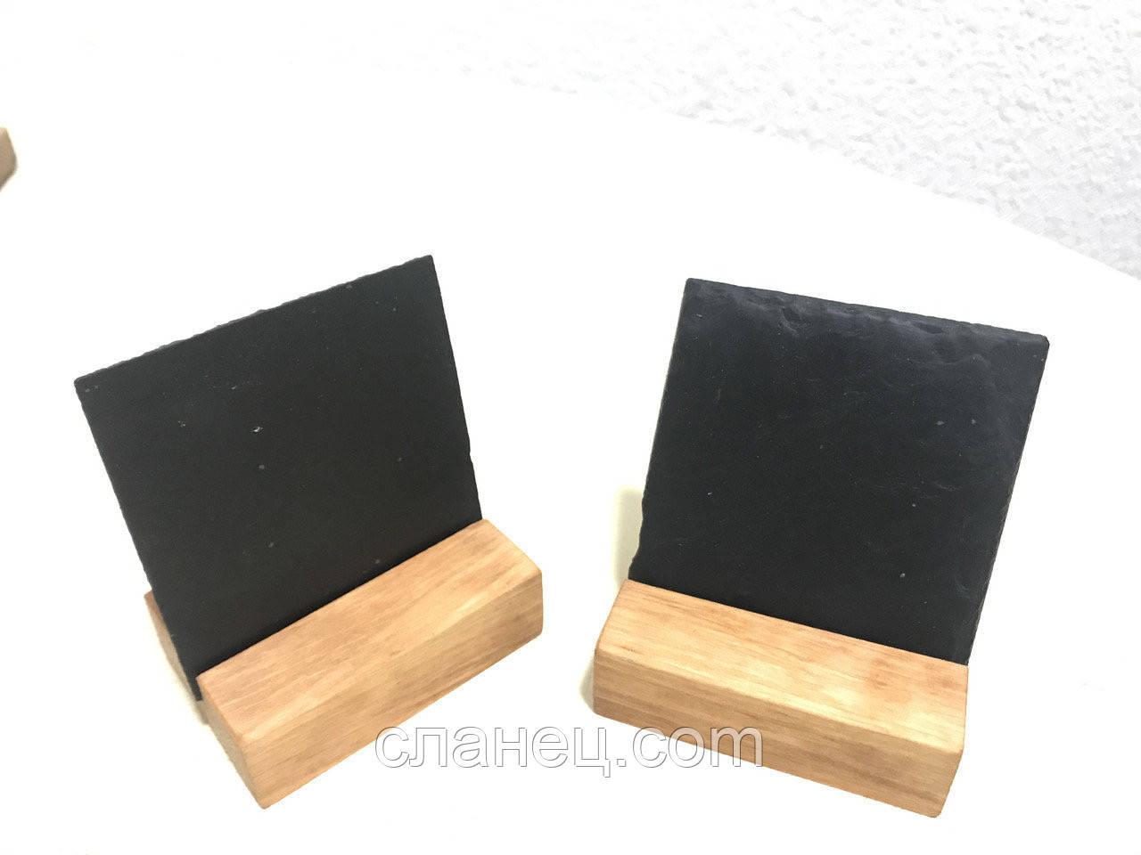 Меловые грифельные доски 9,5 х 9,5 см